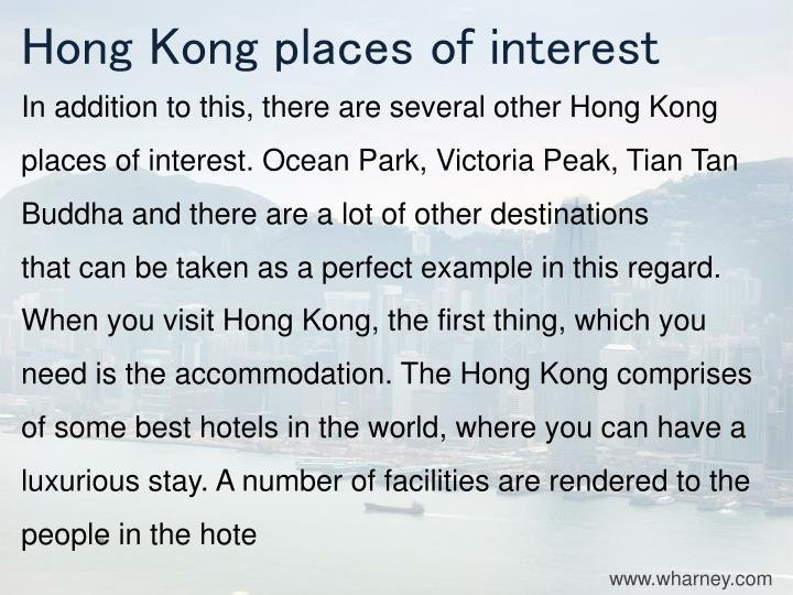 Hong Kong places of interest