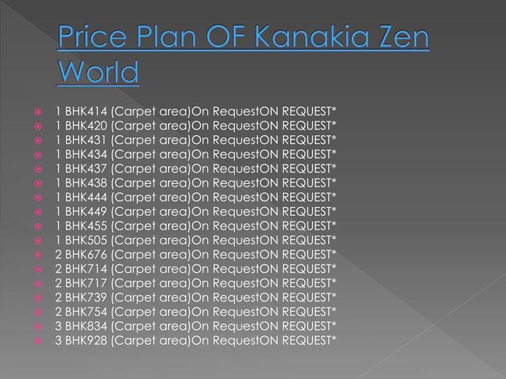 Price Plan OF