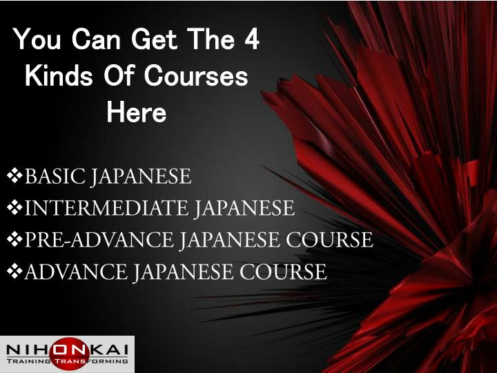 You Can Get The 4 Kinds Of Courses Here