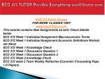 eco 372 tutor possible everything eco372tutor com1