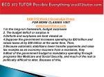 eco 372 tutor possible everything eco372tutor com22