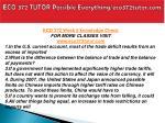 eco 372 tutor possible everything eco372tutor com24