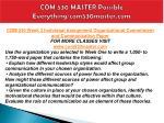 com 530 master possible everything com530master com11