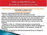 com 530 master possible everything com530master com15