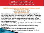 com 530 master possible everything com530master com19