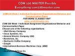 com 530 master possible everything com530master com4