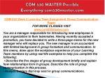 com 530 master possible everything com530master com7