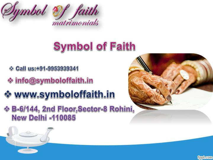 Symbol of Faith