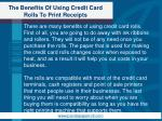 the benefits of using credit card rolls to print receipts2