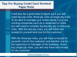 tips for buying credit card terminal paper rolls3