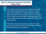tips for buying credit card terminal paper rolls4