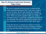 tips for buying credit card terminal paper rolls5