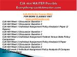 cja 464 master possible everything cja464master com1