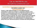 cja 464 master possible everything cja464master com12