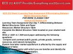 eco 212 assist possible everything eco212assist com12