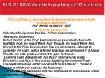 eco 212 assist possible everything eco212assist com20