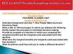 eco 212 assist possible everything eco212assist com4