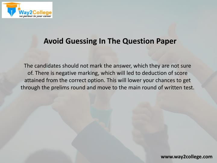 Avoid Guessing In The Question Paper