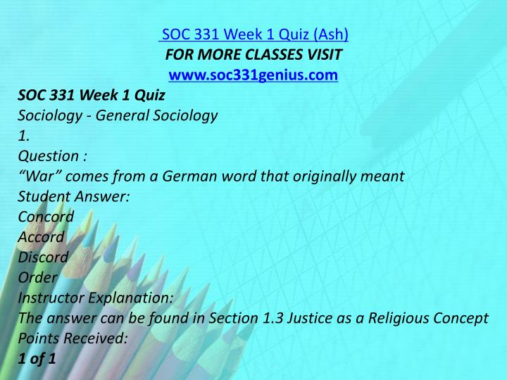 SOC 331 Week 1 Quiz (Ash)
