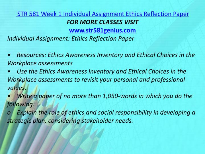 STR 581 Week 1 Individual Assignment Ethics Reflection Paper