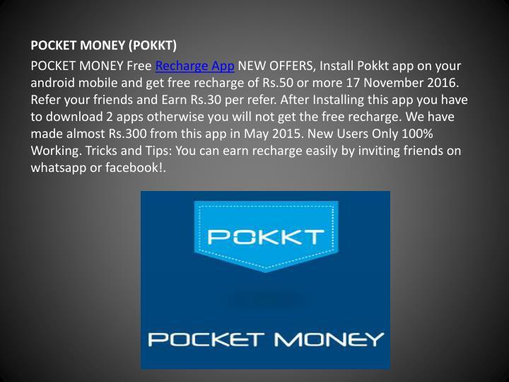 POCKET MONEY (POKKT)