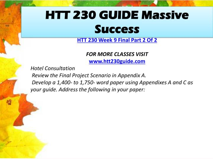HTT 230 GUIDE Massive Success