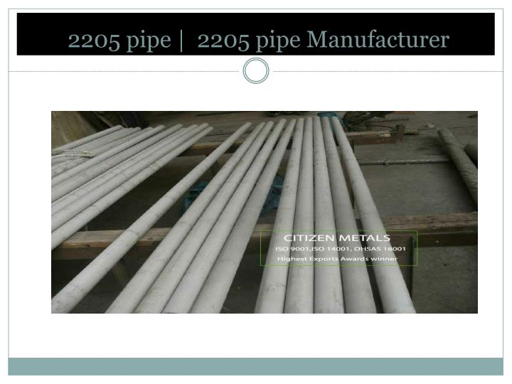2205 pipe 2205 pipe manufacturer
