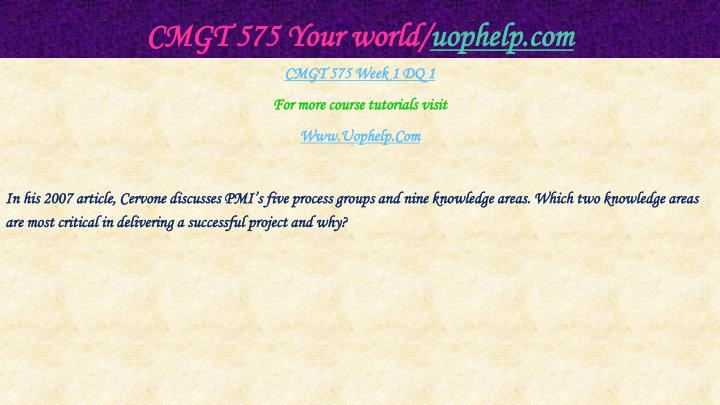 CMGT 575 Your world/