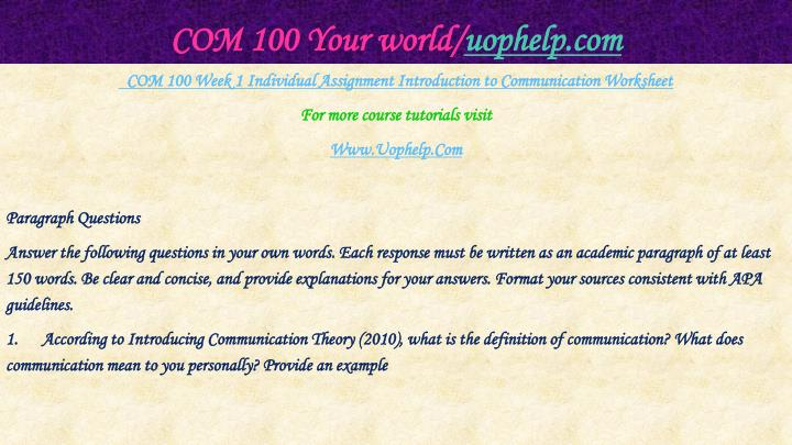 Com 100 your world uophelp com2