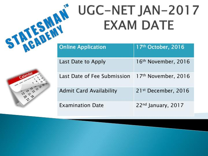 Ugc net jan 2017 exam date