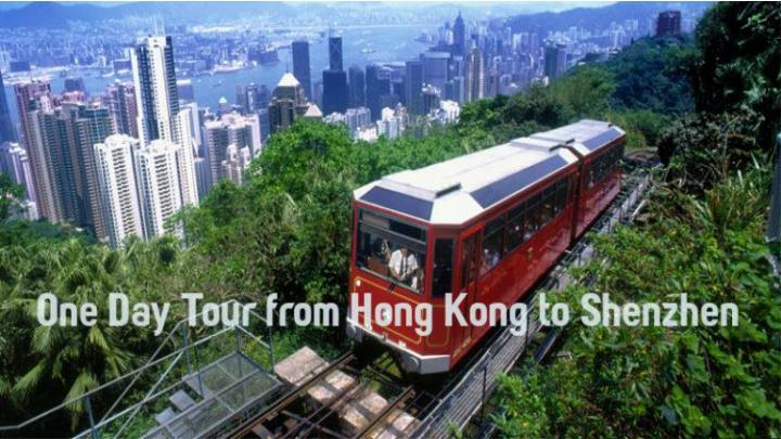 One day tour from hong kong to shenzhen 7450239