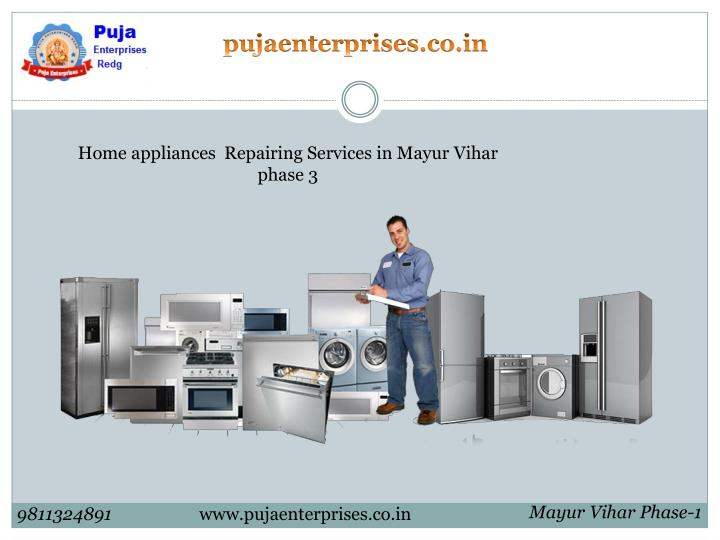 pujaenterprises.co.in
