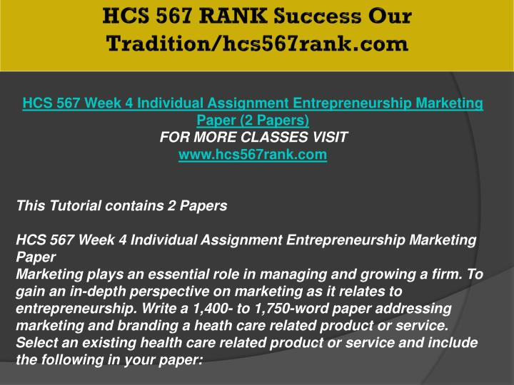 HCS 567 RANK Success Our Tradition/hcs567rank.com
