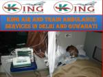 king air and train ambulance services in delhi and guwahati2
