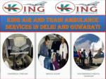 king air and train ambulance services in delhi and guwahati4