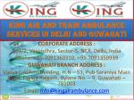 king air and train ambulance services in delhi and guwahati7