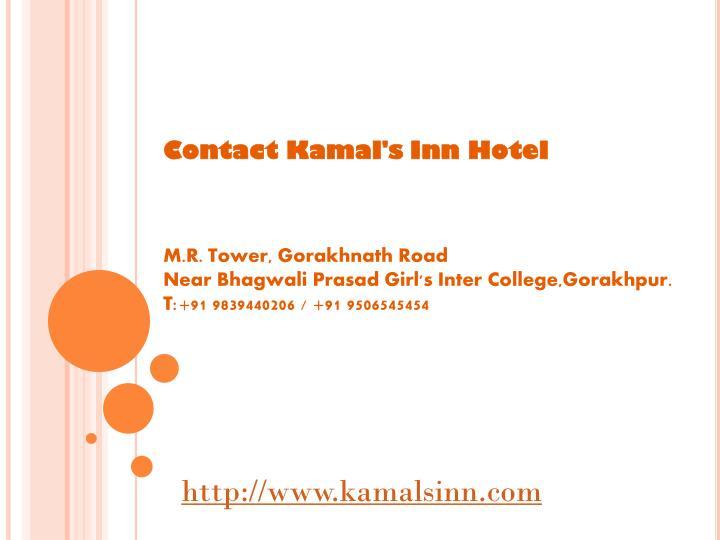 Contact Kamal's