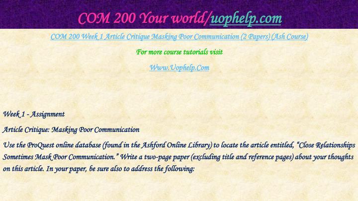 COM 200 Your world/