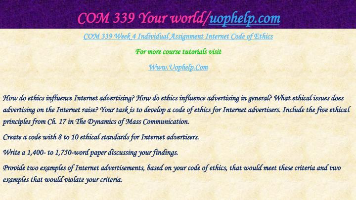 COM 339 Your world/