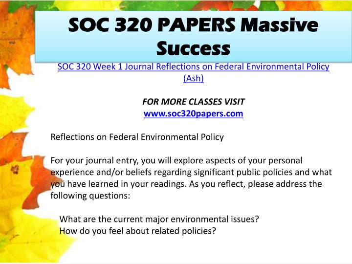 SOC 320 PAPERS Massive Success