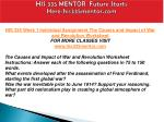 his 335 mentor future starts here his335mentor com1