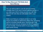 how to buy discount till rolls and save money2