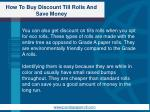 how to buy discount till rolls and save money5