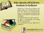 why attend a staad pro institute in kolkata