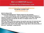 vct 320 empower and inspiring vct320mart com17