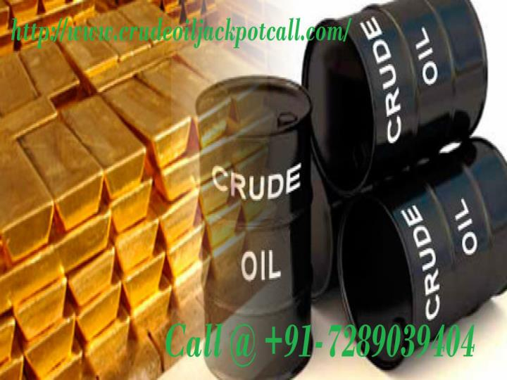 Mcx crude oil trading tips free trial