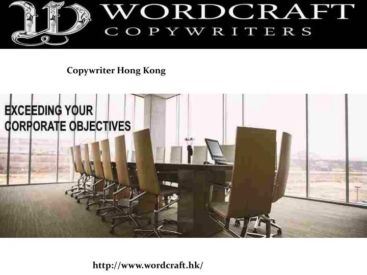 Copywriter Hong Kong