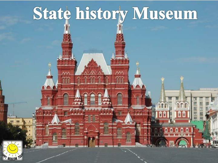 State history Museum