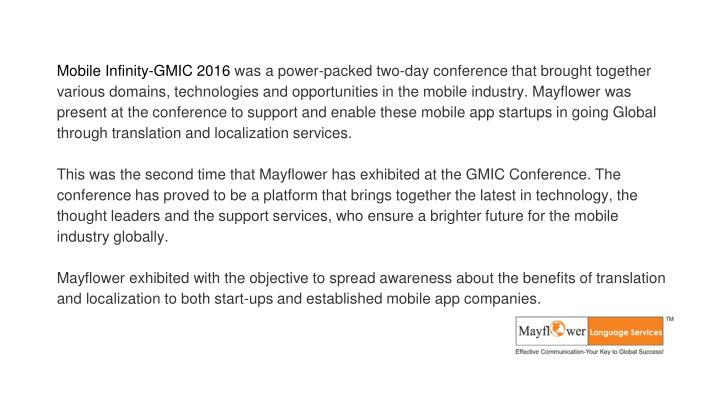 Mobile Infinity-GMIC 2016
