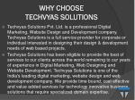 why choose techvyas solutions